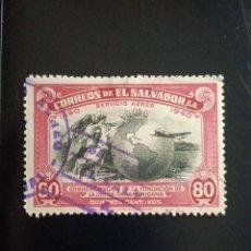 Sellos: EL SALVADOR 80 CENT, SERVICIO AEREO AÑO 1940.. Lote 245955250