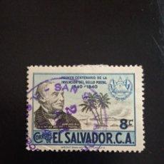 Sellos: EL SALVADOR 8 CENTS, CENTENARIO DEL SELLO, AÑO 1940.. Lote 245957270