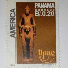 Sellos: PANAMÁ 1989,AMÉRICA UPAEP. Lote 246998100