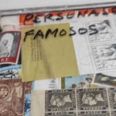 Sellos: PERSONAJES FAMOSOS DEL MUNDO. Lote 249447430