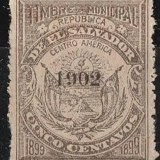 Sellos: REPUBLICA DE EL SALVADOR. 1902. TIMBRE MUNICIPAL. **.MNH , 5 Ç ( 21-218 ). Lote 251698470