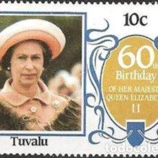 Sellos: TUVALU 1986 60 CUMPLEAÑOS DE LA REINA.. Lote 253730980