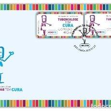 Sellos: PORTUGAL & FDC DÍA MUNDIAL DE LA TUBERCULOSIS, TUBERCULOSIS TIENE CURA 2021 (8925). Lote 254102180