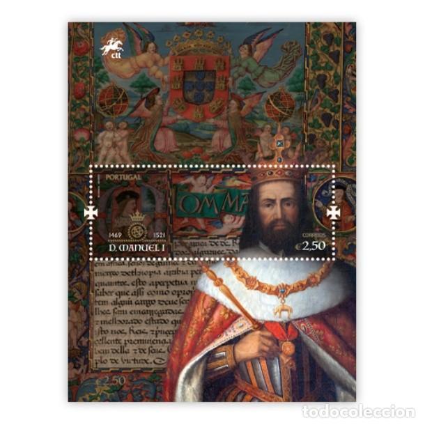 PORTUGAL ** & DOM MANUEL 1469-1521, EL DICHOSO 2021 (8925) (Sellos - Temáticas - Varias)