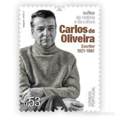 Sellos: PORTUGAL ** & FIGURAS DE LA CULTURA PORTUGUESA, 1921-1981 CARLOS DE OLIVEIRA, ESCRITOR 2021 (76588. Lote 254966510