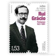 Sellos: PORTUGAL & ** FIGURAS DE LA CULTURA PORTUGUESA,1921-1991 RUI GRÁCIO, PEDAGOGO 2021 (76588). Lote 254980525