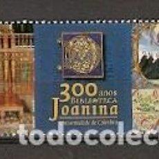 Sellos: PORTUGAL ** & 300 AÑOS DE LA BIBLIOTECA JOANINA, UNIVERSIDAD DE COIMBRA 2017 (3424). Lote 254990735