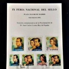 Sellos: HOJA IX FERIA NACIONAL DEL SELLO - MADRID 8-16 DE MAYO 1976 - EMISIÓN CONMEMORATIVA. Lote 258246410