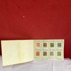 Sellos: ÁLBUM DE SELLOS ANTIGUOS HAITI . 80 PIEZAS CLASIFICADOS. VER FOTOS. Lote 261783830