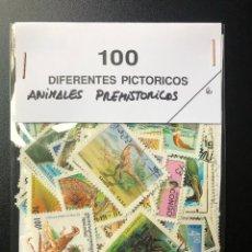 Sellos: 100 SELLOS TEMATICOS ANIMALES PREHISTORICOS. Lote 262620760