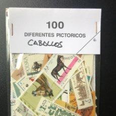 Sellos: 100 SELLOS TEMATICOS CABALLOS. Lote 262624755