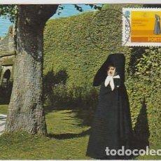 Sellos: PORTUGAL & MAXI, AZORES, CONFERENCIA MUNDIAL DE TURISMO, CAPOTE FAIALENSE, FAIAL 1980 (13). Lote 262778135