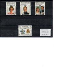 Selos: HONDURAS. VISITA REYES DE ESPAÑA... Lote 262779870