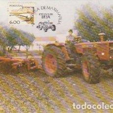 Sellos: PORTUGAL & MAXI, INSTRUMENTOS DE TRABAJO, TRACTOR, ALREDEDORES DE BEJA 1982 (8063). Lote 262810795