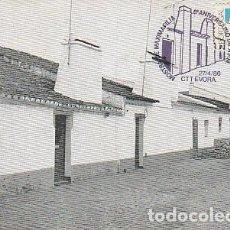 Sellos: PORTUGAL & MAXI, ARQUITECTURA DEL ALENTEJO, FOTOGRAFIA DE GONÇALO CABRAL, ÉVORA ÉVORA 1986 (13). Lote 262812775