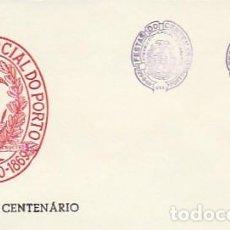 Sellos: PORTUGAL & FDC ATENEO COMERCIAL DE OPORTO, FESTIVALES DEL CENTENARIO, OPORTO 1969 (400). Lote 262860625
