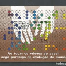 """Sellos: SELLOS BRASIL HOJA BLOQUE NUEVA """"150 AÑOS 1ª PUBLICACIÓN DEL SISTEMA BRAILLE"""". Lote 267410219"""