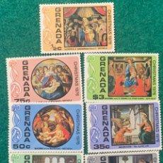 Sellos: SERIE NAVIDAD 1976 GRANADA-GRANADINAS. NUEVOS. Lote 267512549