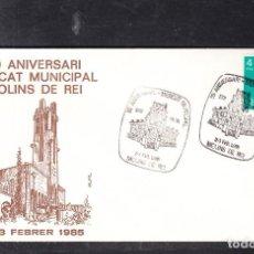 Sellos: SOBRE 50 ANIVERSARI MERCAT MUNICIPAL MOLINS DE REY. Lote 268286814