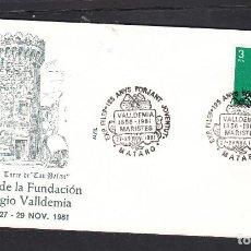 Sellos: MATARO. SOBRE 125 AÑOS DE LA FUNDACIÓN DEL COLEGIO VALLDEMIA. Lote 268287374