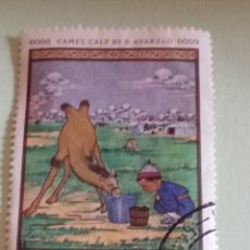 Selos: SELLOS MUNDIALES. Lote 268597199