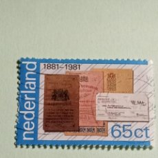 Selos: SELLOS MUNDIALES. Lote 268781914