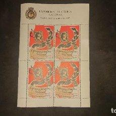 Sellos: HOJITA BLOQUE EXPOSICION FILATELICA NACIONAL MADRID 1985 , NUEVA , LEER DESCRIPCION. Lote 269015954