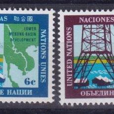 Sellos: NACUIONES UNIDAS NUEVA YORK 199/200 FUENTE DEL MEKONG. Lote 269111013