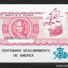 Sellos: EL SALVADOR HB 34A (**). Lote 270000653