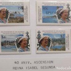 Sellos: O) 1992 SAN VICENTE Y GRANADINAS, MUESTRA, REINA ELIZABETH II, ADHESIÓN AL TRONO, XF. Lote 270398228