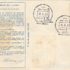 Sellos: ANGOLA & PORTUGAL ULTRAMAR,CREACIÓN DE LA CIUDAD DE HUAMBO, ORDENANZA N1040, NOVA LISBOA 1962 (5699). Lote 271058638