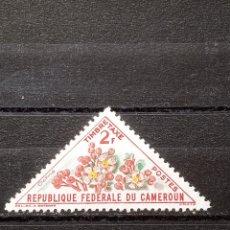 Timbres: SELLO DE CAMEROUN- TRIÁNGULO 1. Lote 273961638
