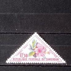 Timbres: SELLO DE CAMEROUN- TRIÁNGULO 1. Lote 273961753