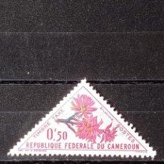Timbres: SELLO DE CAMEROUN- TRIÁNGULO 1. Lote 273961808