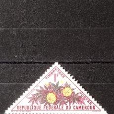 Timbres: SELLO DE CAMEROUN- TRIÁNGULO 1. Lote 273961863