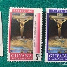 Sellos: GUYANA INGLESA SERIE YVERT 397/98. AÑO 1968. NUEVOS SIN CHARNELA. Lote 274017613