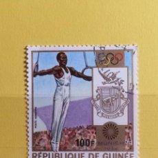 Sellos: SELLO TEMÁTICO REPÚBLICA DE GUINEA FRANCÉS - YE. Lote 275979178