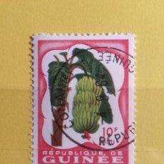 Sellos: SELLO TEMÁTICO REPÚBLICA DE GUINEA FRANCÉS - YEH. Lote 275980733