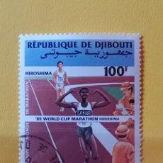 Sellos: SELLO TEMÁTICO DJIBOUTI - R G. Lote 276039328