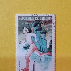 Timbres: SELLO TEMÁTICO DJIBOUTI - R G. Lote 276039668