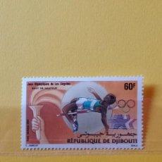 Timbres: SELLO TEMÁTICO DJIBOUTI - UU. Lote 276039818