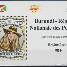 Francobolli: BURUNDI 2013 HOJA BLOQUE SELLOS CINE DE LA ACTRIZ BRIGITTE BARDOT. Lote 276631853