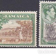 Sellos: LOTE SELLOS NUEVOS ANTIGUOS DE JAMAICA - (ENVIO COMBINADO COMPRA MAS). Lote 276747453