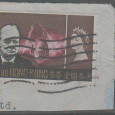 Sellos: LOTE X-SELLO HONG KONG CHINA. Lote 277081098