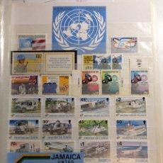 Sellos: NACIONES UNIDAS ONU. MAS DE 120 SELLOS NUEVOS.. Lote 277539458