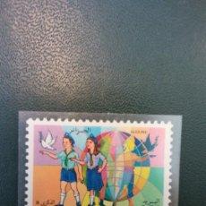 Selos: SELLOS. JAMBOREE SCOUT. ALGERIE. 1982. Lote 277612428