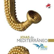 Sellos: PORTUGAL & PGS JOYAS DEL MEDITERRÁNEO 2021 (9799). Lote 278212653