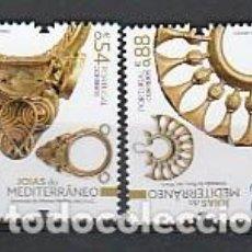 Sellos: PORTUGAL ** & JOYAS DEL MEDITERRÁNEO 2021 (9799). Lote 278221793