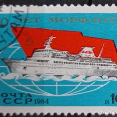 Timbres: SELLOS BARCOS. Lote 280885023