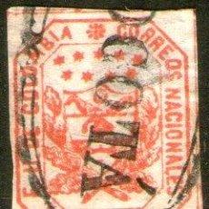 Sellos: COLOMBIA SELLO USADO SIN DENTAR ESCUDO DE ARMAS X 20C 1863. Lote 282012183